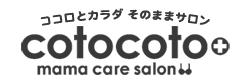 cotocoto+